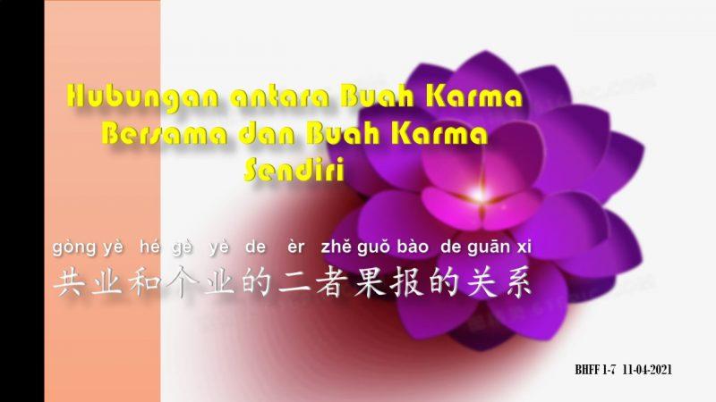 Hubungan antara Buah Karma Bersama dan Buah Karma Sendiri 共业和个业的二者果报的关系
